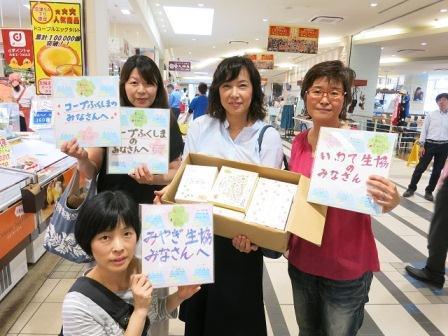 20170626_toubu2_hisaichibusshi.jpg