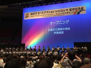 20170804_shizuoka_hiroshima4.JPG
