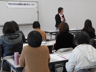20180130_shizuoka_lpa-kouza2.JPG