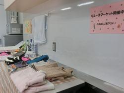 20180321_shizuoka-kosodate2.JPG