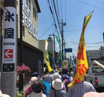 20180522_shizuoka_heiwa4.jpg