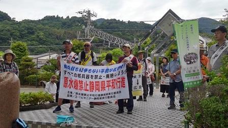 20180523_shizuoka-heiwa1.JPG