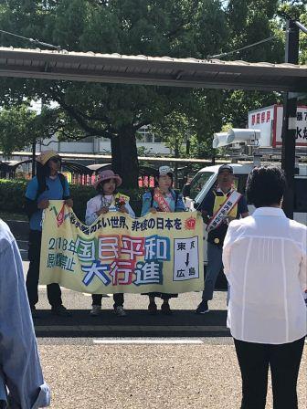 20180523_shizuoka_heiwa4.jpg