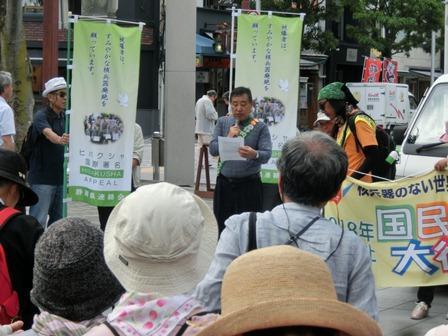 20180524_shizuoka-heiwa1.jpg