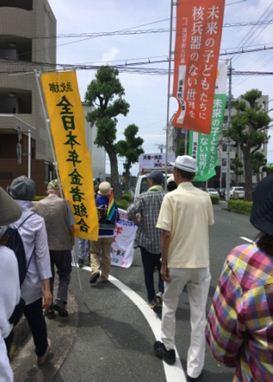 20180529_shizuoka-heiwa13.jpg