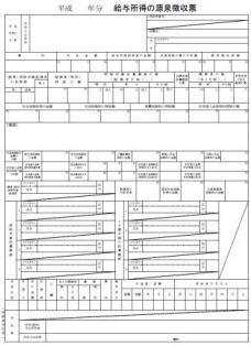 20180529_shizuoka_fp-nyuumon2.jpg