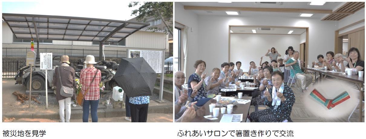 20180720_fureai.jpg