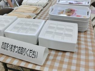 20181019_akinokansyasai_shizuoka1.JPG