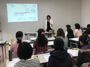 20181019_shizuoka_lpa-minaoshi.jpg