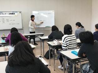 20181026_shizuoka_fp3kyu-kouza2.jpeg