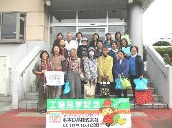 2018_kaisai_0045.jpg