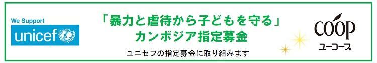 20190401_yunisefu_001.jpg