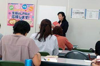 3kyuukouza_kanagawa_1.jpg