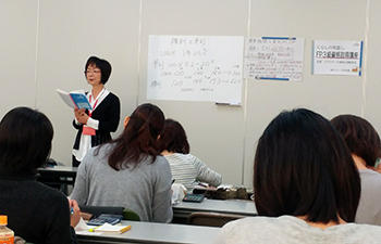 3kyuukouza_kanagawa_2.jpg