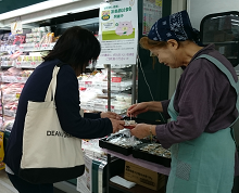 9_20koyamadai2.png