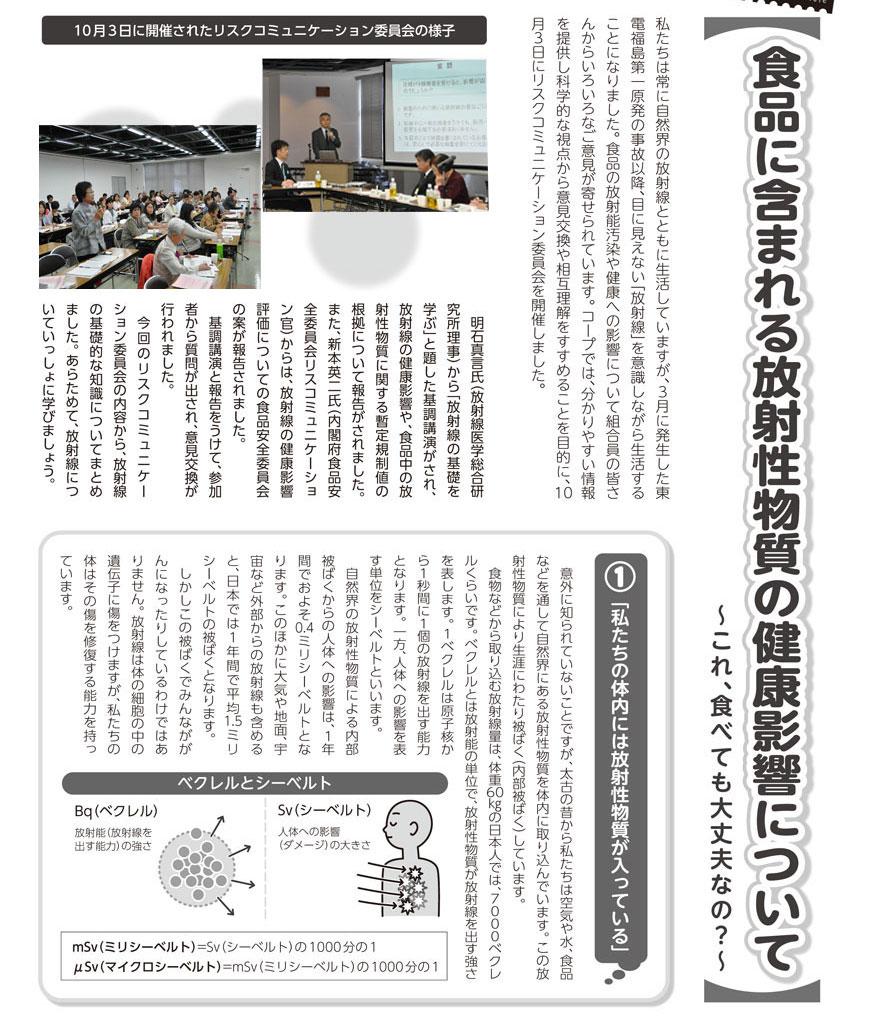 MIO2011_12-04.jpg