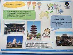 fukushimaokashi_kawasaki1_1.jpg