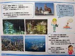 fukushimaokashi_kawasaki1_3.jpg
