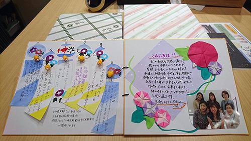 fukushimaokashi_kawasaki1_5.jpg