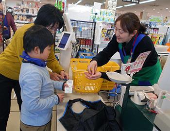 kanagawa_0126okodukai_2.jpg