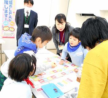 kanagawa_0126okodukai_4.jpg