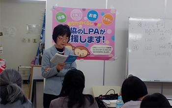 kanagawa_lpa_3kyuu_2.jpg