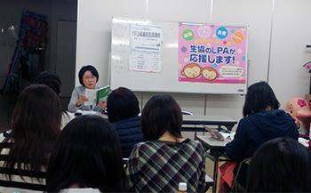 kanagawa_lpa_3kyuu_3.jpg