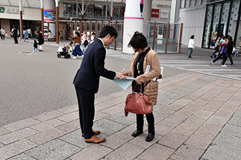 syomei_11.jpg