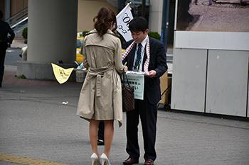 syomei_7.jpg