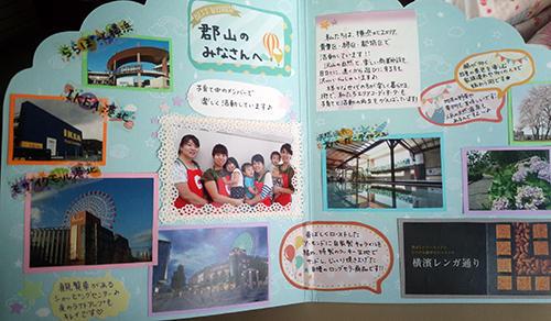 yokohamakita_fukushima_1.jpg
