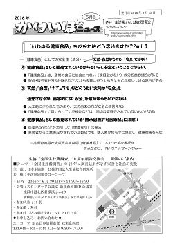 kakeibo2016_5_1.jpg