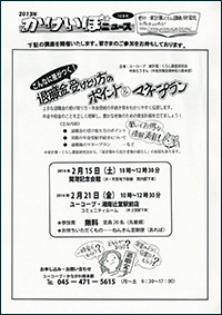 13_kakeibo_hyoushi_12s.jpg