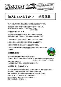 14_kakeibo_hyoushi_03s.jpg