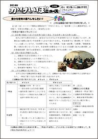 14_kakeibo_hyoshi_04s.jpg