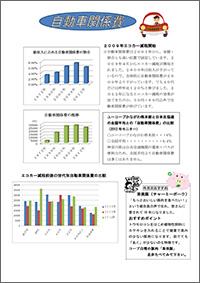 14kakeibo_3men_10.jpg