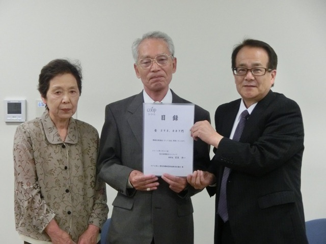 20150525_nanbyouren-kifu1.JPG