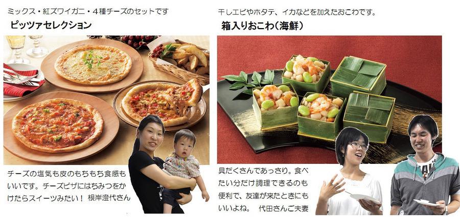 131029pozzaokowa1.jpg