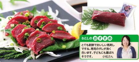 171027basashi.jpg