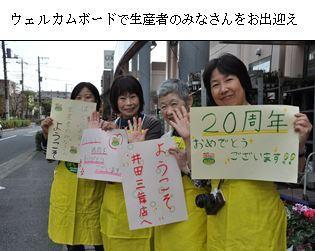 171104 odemukae.JPG