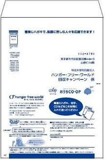 190117hanga_huto.jpg