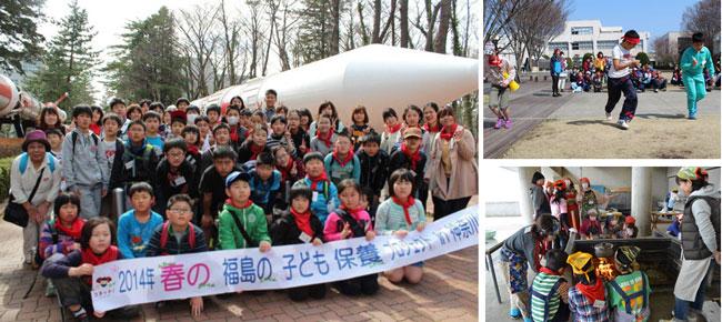 福島子ども保養プロジェクト