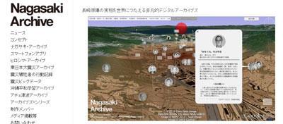 170111nagasaki.jpg