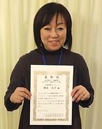H1コンテストで肉料理部門最優秀賞を受賞した椎名スタッフ