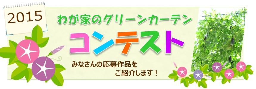 green.jpgのサムネール画像
