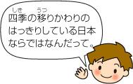 20120306f01.jpg