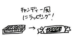 page-0001 - コピー.jpg