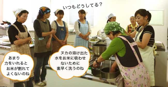 kouza_02_pic_04.jpg