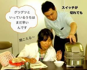 kouza_02_pic_06.jpg