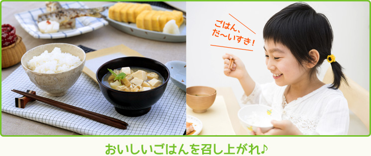 kouza_03_pic_010.jpg