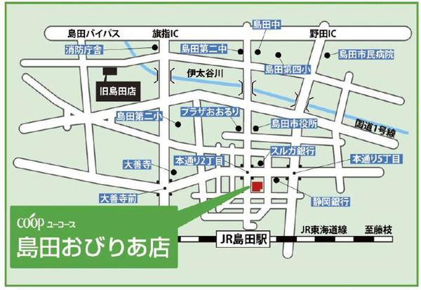 島田おびりあ店の地図